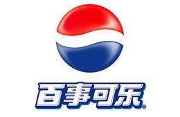 鑫翔宇耐高温风管理合作客户-百事可乐