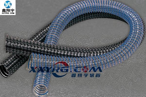 XY-0315吸尘器软管