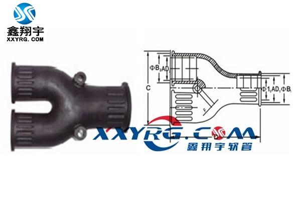 XY-8014Y型接头