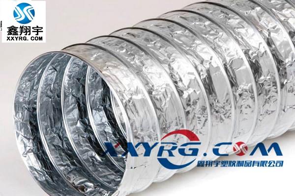 XY-0405铝箔风管