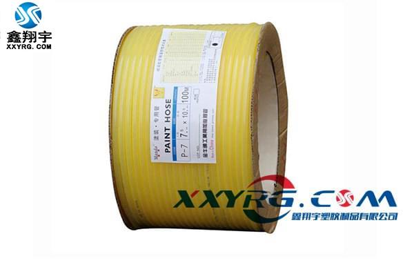 XY-0502喷漆管
