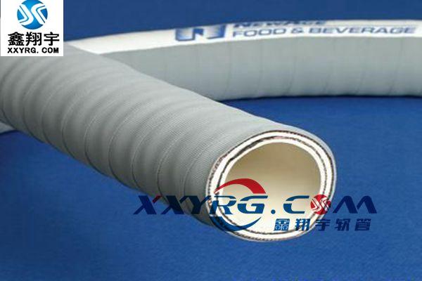 XY-0118食品级橡胶软管