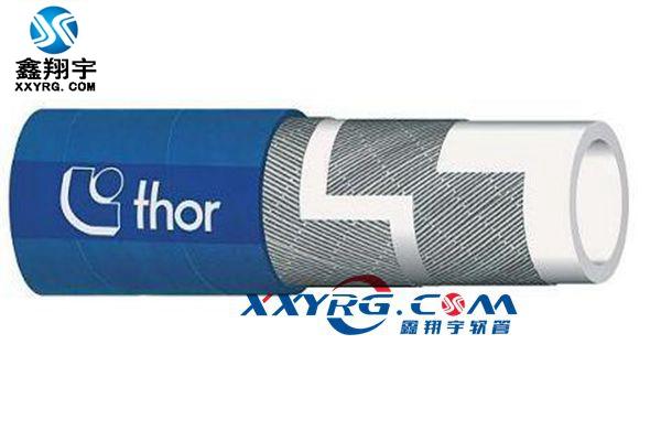 XY-0116食品级橡胶软管