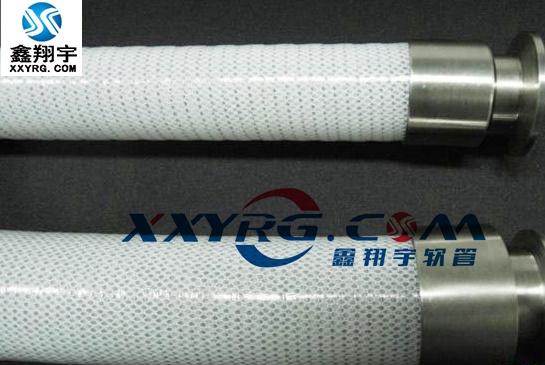 XY-0105四层硅胶钢丝管