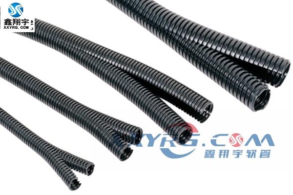 XY-0616穿线PE PP PA尼龙开口塑料波纹软管