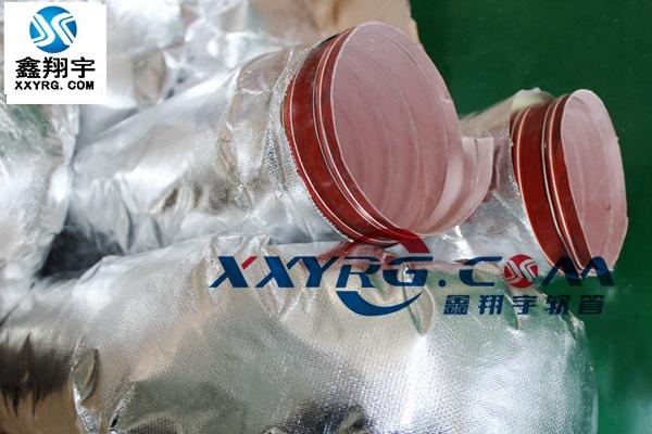 XY-0428耐高温保温隔热管