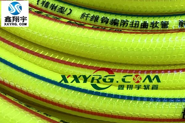 XY-0220软管