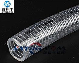 XY-0306 【pvc透明钢丝螺旋增强软管】无毒 透明 耐酸碱 耐油 耐高压软管