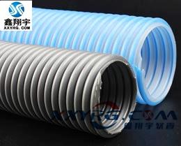 XY-0207吸尘器软管