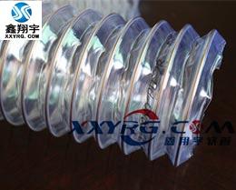 XY-0314伸缩吸尘管0.4mm
