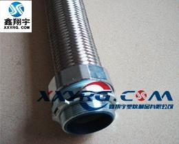 XY-0609防爆金属软管