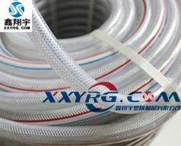 XY-0211PVC纤维增强软管