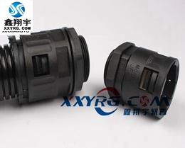 XY-8008波纹管接头