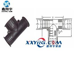 XY-8015/T型三通