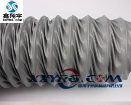 XY-0403尼龙布通风管
