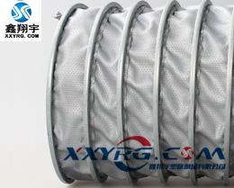 XY-0408耐高温夹布伸缩风管