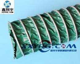 XY-0409伸缩风管