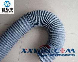 XY-0419PVC伸缩风管