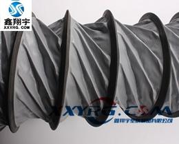 XY-0423灰色 耐高温PVC伸缩风管