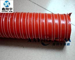 XY-0401耐高温软管