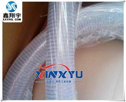 XY-0112透明硅胶钢丝软管