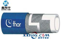 XY-0116食品级橡胶软管 意大利进口 EPDM 输送红酒 饮料 果汁食品输送软管