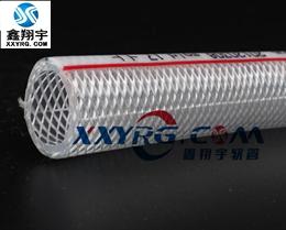 XY-0219耐寒卫生级PVC纤维增强软管