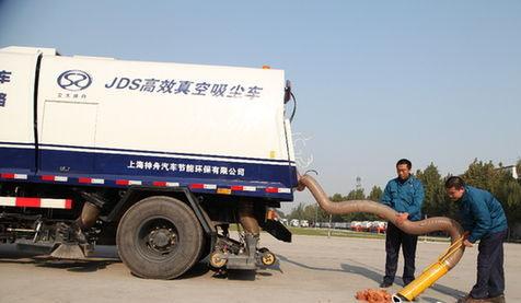扫地车吸尘管